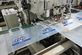 合成樹脂製品製造事業